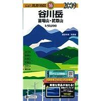 谷川岳 2009年版―苗場山・武尊山 (山と高原地図 16)