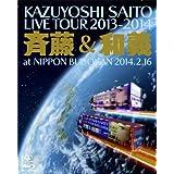 KAZUYOSHI SAITO LIVE TOUR 2013-2014 [Blu-ray]