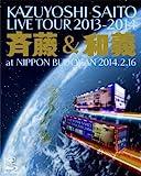 "KAZUYOSHI SAITO LIVE TOUR 2013-2014 ""斉藤 & 和義""at 日本武道館 2014.2.16"