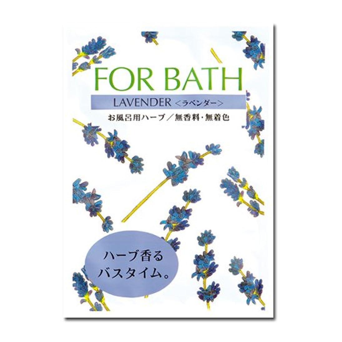 社会学宙返りブラジャーフォアバス ラベンダーx30袋[フォアバス/入浴剤/ハーブ]