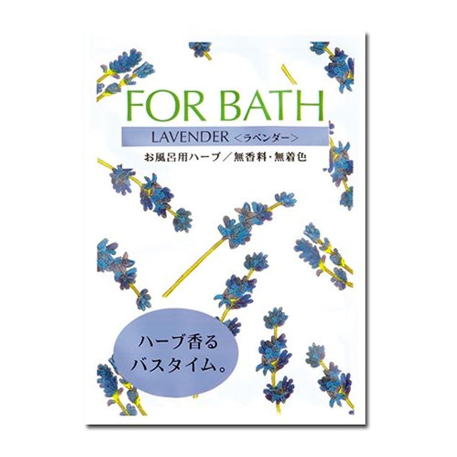 提案カジュアル処理フォアバス ラベンダーx30袋[フォアバス/入浴剤/ハーブ]