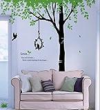 すごい壁 うわーすべての静かな沈黙の春スイング鳥緑の葉の木の皮やスティックウォールステッカーデカール