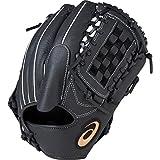asics(アシックス) 軟式 野球用 グローブ 投手兼内野(右投げ用) 一般用 NEORIVIVE ネオリバイブ サイズ8 2019年モデル 3121A221 Tブラック LH(右投げ用)