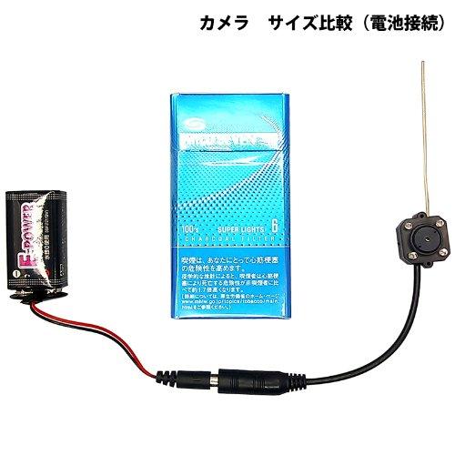 『小型ワイヤレスカメラ、受信機セット(赤外線撮影対応、TV接続型)』の1枚目の画像