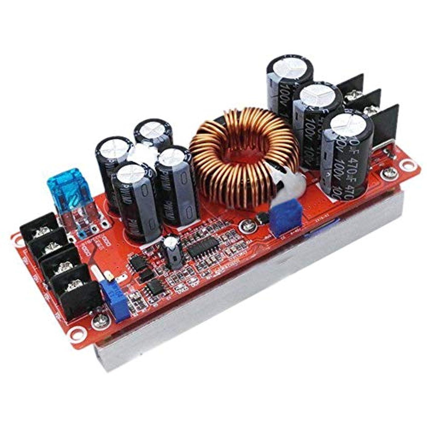 解決バルセロナ羽ACHICOO 1200W 20A DCコンバータブースト 車昇圧電源 モジュール 8-60Vから12-83V