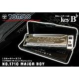 TOMBO ( トンボ ) MAJOR BOY/NO.1710 メジャーボーイ Key-B♭ 10ホールハーモニカ ハードケース付