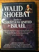Walid Shoebat Speaks to Christians United for Israel [並行輸入品]