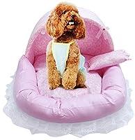 Legendog ペットベッド 犬 ベッド ペット用ソファ 犬 クッション 犬の寝室 ペットネスト レース 結び かわいい 外し可能 ペット用品 犬 猫用 size S (ピンク)