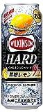 ウィルキンソンハード 無糖レモン 缶 500ml