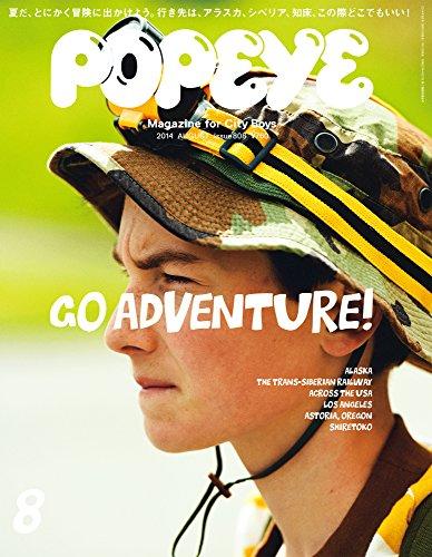 POPEYE (ポパイ) 2014年 08月号 [雑誌]の詳細を見る