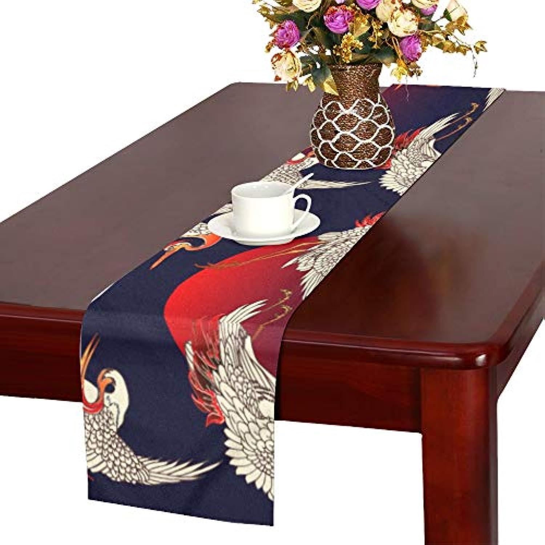 LKCDNG テーブルランナー 和風の太陽 クロス 食卓カバー 麻綿製 欧米 おしゃれ 16 Inch X 72 Inch (40cm X 182cm) キッチン ダイニング ホーム デコレーション モダン リビング 洗える