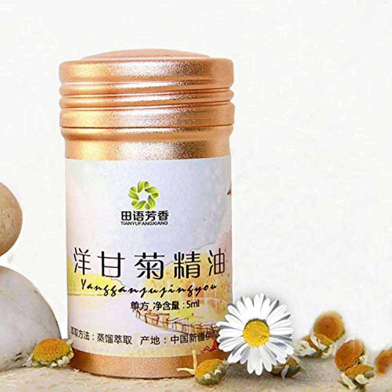 外交壮大な等しいJQ カモミール カモマイル エッセンシャルオイル 精油 (アロマオイル) 100% 純粋な 天然 オーガニック 5ml