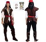 MONDEOLE(モンデオーレ) パイレーツオブカリビアン風 海賊 コスチューム フリーサイズ