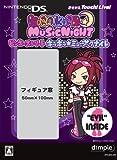 「ピンキーストリート キラキラ☆ミュージックナイト 限定版(ピンキーフィギュア同梱)」の画像