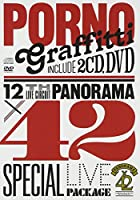 """12th LIVE CIRCUIT """"PANORAMA × 42"""" SPECIAL LIVE PACKAGE [DVD]"""