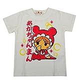 アンパンマン 和風バックプリント 半袖Tシャツ ANPANMAN キッズ ベビー 男の子 女の子 fo-sa02 95cm あかちゃんまん