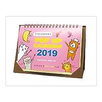 オリエンタルベリー 2019年 カレンダー 卓上 くちばしさくぞう OC-6596
