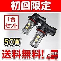 【2個セット】 LED フォグランプ 30系プリウス FOG ホワイト 白 フォグライト フォグ灯 フォグ球 前期後期対応
