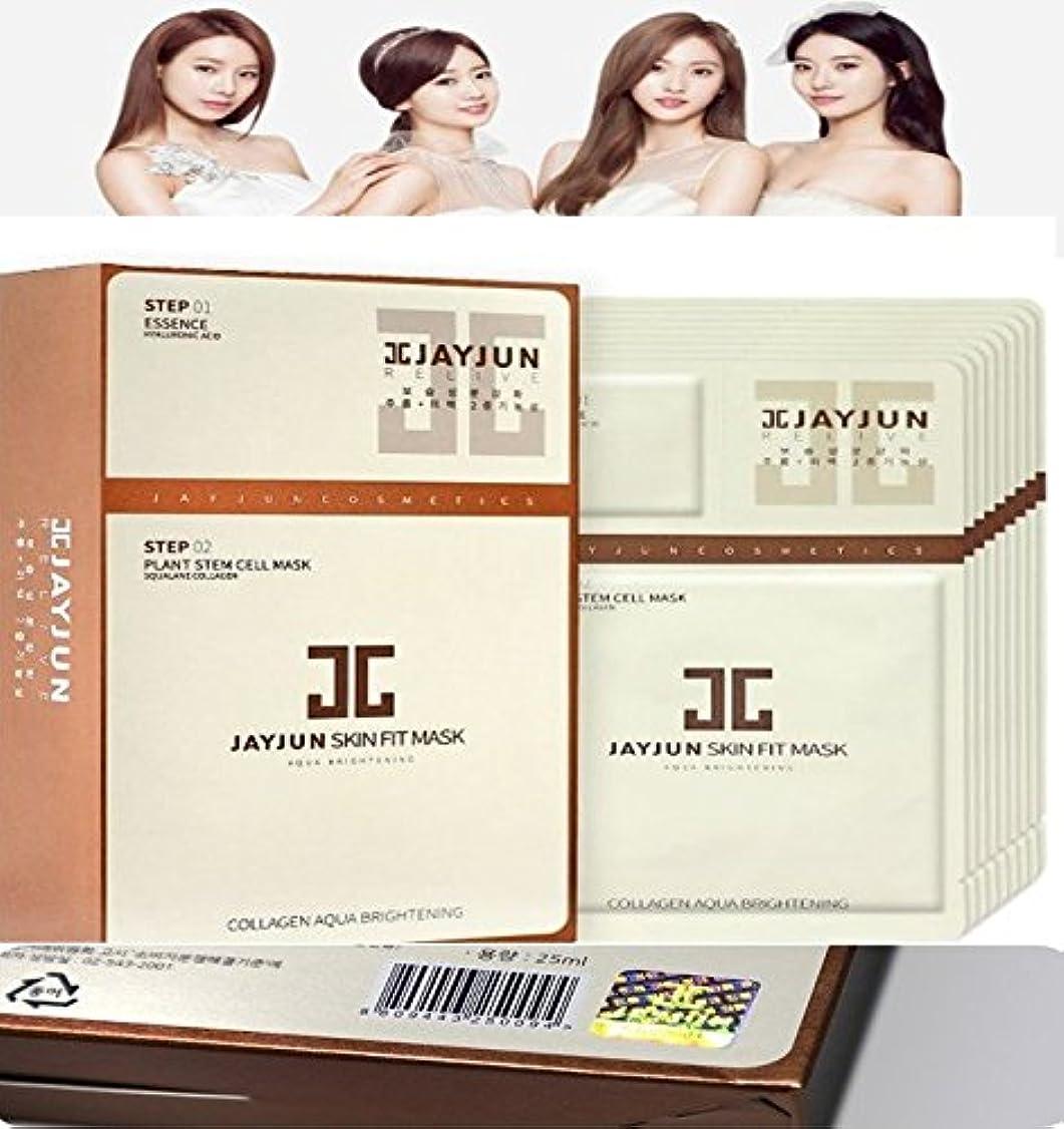 時系列ささいな肯定的JAYJUN スキンフィットアクア ブライトニング マスク(10枚入り/JayJun Skin Fit Collagen Aqua Brightening Mask Sheet 10Pcs/HG Sticker Certified...