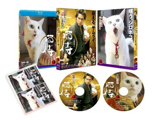 劇場版 「 猫侍 」 [Blu-ray]の詳細を見る