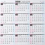 高橋 2019年 カレンダー 壁掛け A2変型 E3 ([カレンダー])