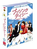 プッシング・デイジー~恋するパイメーカー~〈セカンド・シーズン〉[DVD]