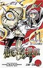 D.Gray-man 第11巻