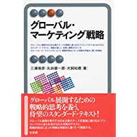 Amazon.co.jp: 三浦 俊彦: 本