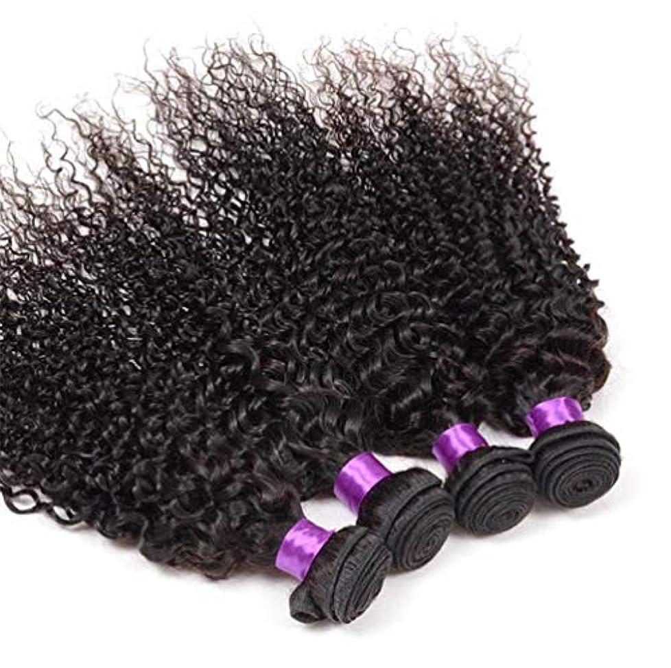 回るなる女性の髪の織り密度130%ブラジルの巻き毛1束ブラジルの人間の毛髪の束ブラジルの巻き毛の束ナチュラルカラー(100 +/- 5g)/ pc