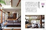 建築知識ビルダーズNo.36 (エクスナレッジムック) 画像