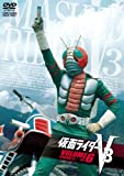 仮面ライダーV3 VOL.6 [DVD]