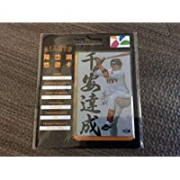 台湾 悠遊カード IC 交通カード『ジャイアンツ』  日本未発売