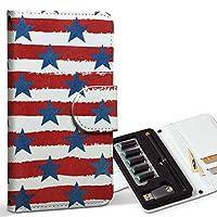 スマコレ ploom TECH プルームテック 専用 レザーケース 手帳型 タバコ ケース カバー 合皮 ケース カバー 収納 プルームケース デザイン 革 赤 ボーダー 星 012371