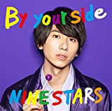 By your side(初回限定 藪佑介盤)