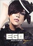 ペク・チヨン Mini Album - Ego(韓国盤)