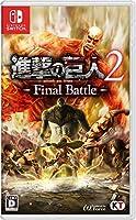 TSUTAYAランキング 進撃の巨人2 Final Battle に関連した画像-03