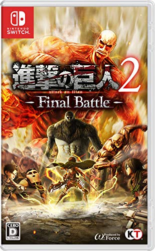 進撃の巨人2 -Final Battle - Switch
