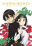 ソードアート・オンライン 6(通常版) [DVD]