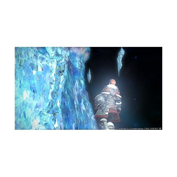 ファイナルファンタジーXIV スターターパックの紹介画像2