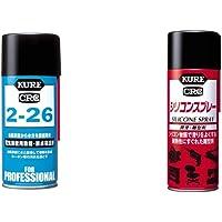 KURE(呉工業) 2-26 (180ml) [ For Professionals ] 防錆・接点復活剤 [ 品番…