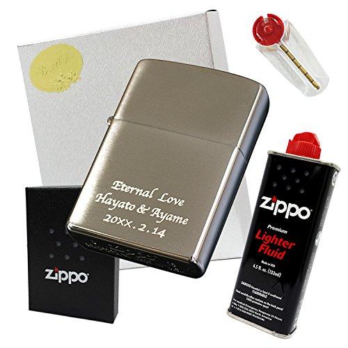 きざむ 名入れ zippo (ジッポー) クロームサテーナ200 (片面彫刻) オイル フリント 付き ギフト 5点 セット