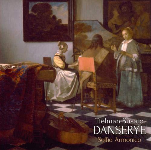 スザート:ダンスリー ルネサンス舞曲集