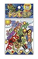 雅 トンボSP(4P) 4662 【まとめ買い10個セット】