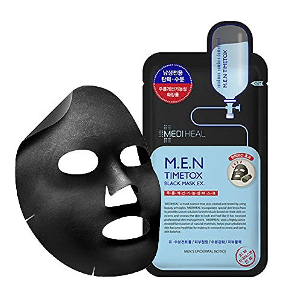 保険をかけるすすり泣き指定するメディヒール(Mediheal) アンプルマスクシート10枚セット/M.E.Nタイムトックスメンズ