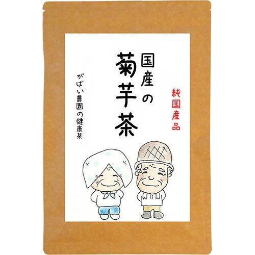 国産の手作り 菊芋茶 2g×40包(がばい農園)