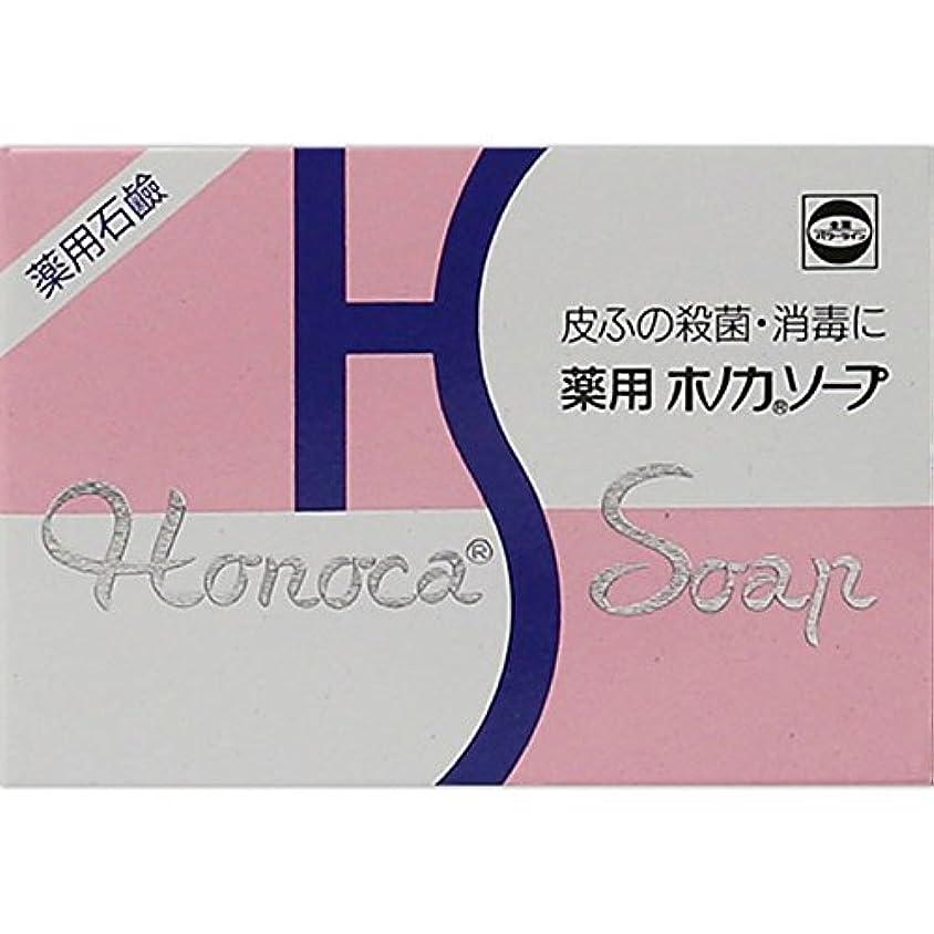 雄弁家麺ポータル薬用ホノカソープ 80g