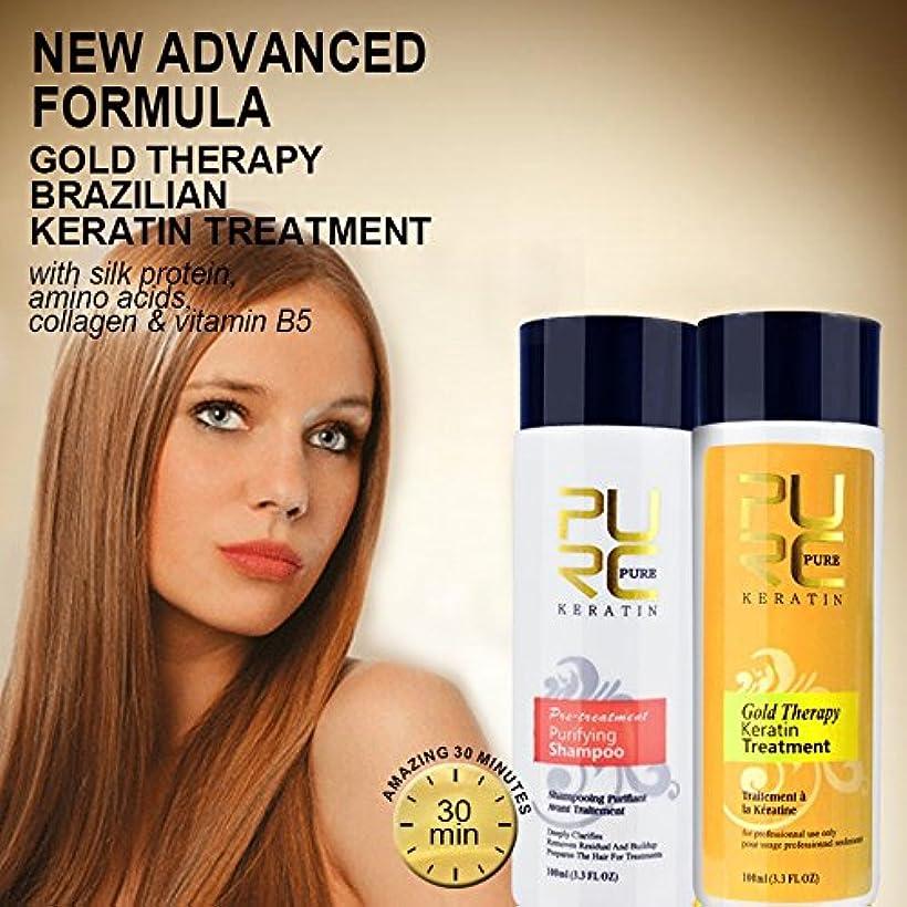 夏あなたが良くなります足2種類の新しいPURCゴールドセラピーケラチン+ヘアストレートニングアドバンストフォーミュラベストヘアケアグリーンアップルフレグランス100mlシャンプーセット (女性と男性用) Set of 2 New PURC gold...