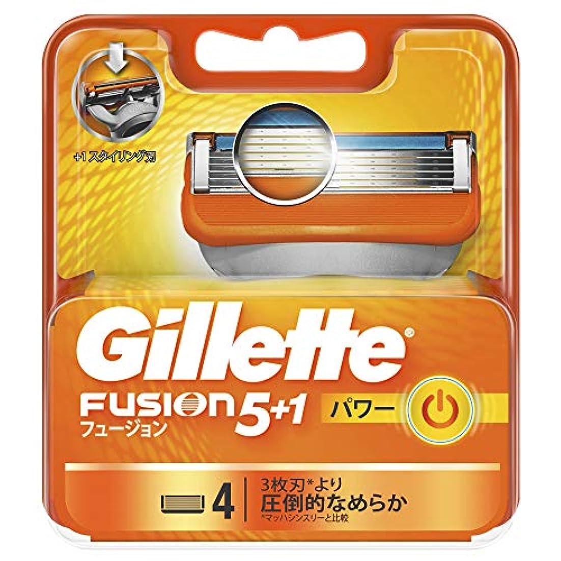 ギャザーずんぐりした言うジレット 髭剃り フュージョン 5+1 パワー 替刃4個入