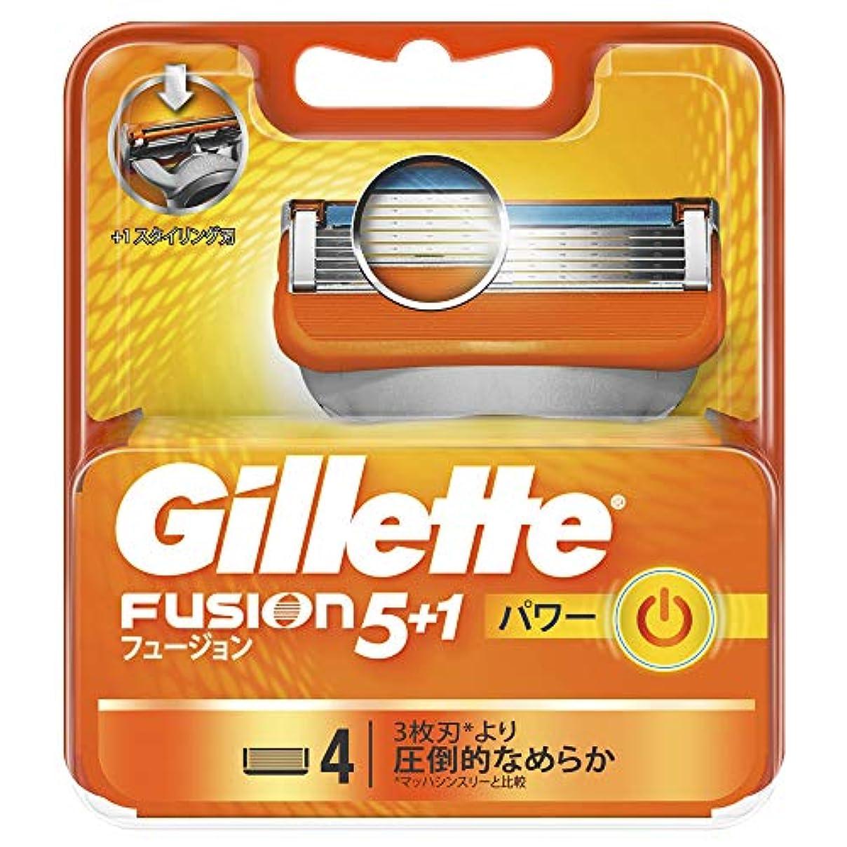 財布樫の木七面鳥ジレット 髭剃り フュージョン 5+1 パワー 替刃4個入