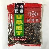 甘草西瓜子(カンソウ シーカス) スイカの種  300g  台湾産 お茶請け 厳選特級